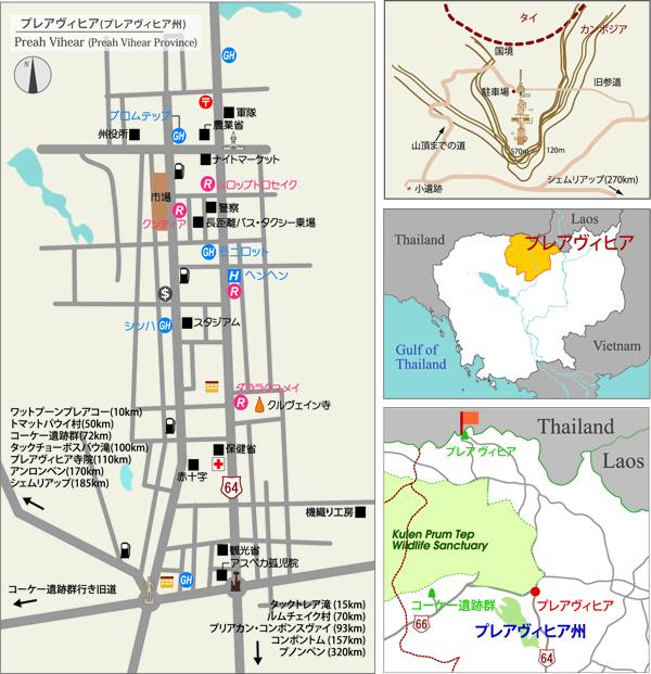 プレアヴィヒア州地図