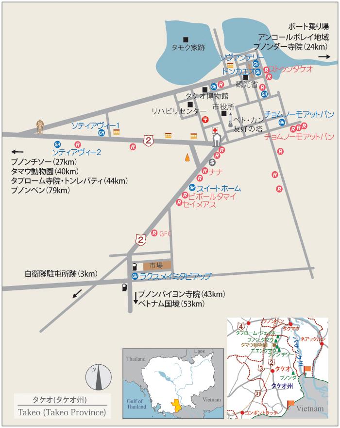 タケオ州地図
