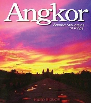 最新写真集「Angkor」