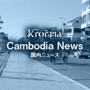 【大使館からのお知らせ】ロックダウンの延長及び3つのゾーンの設定